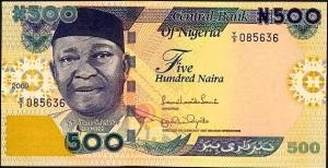 500 naira